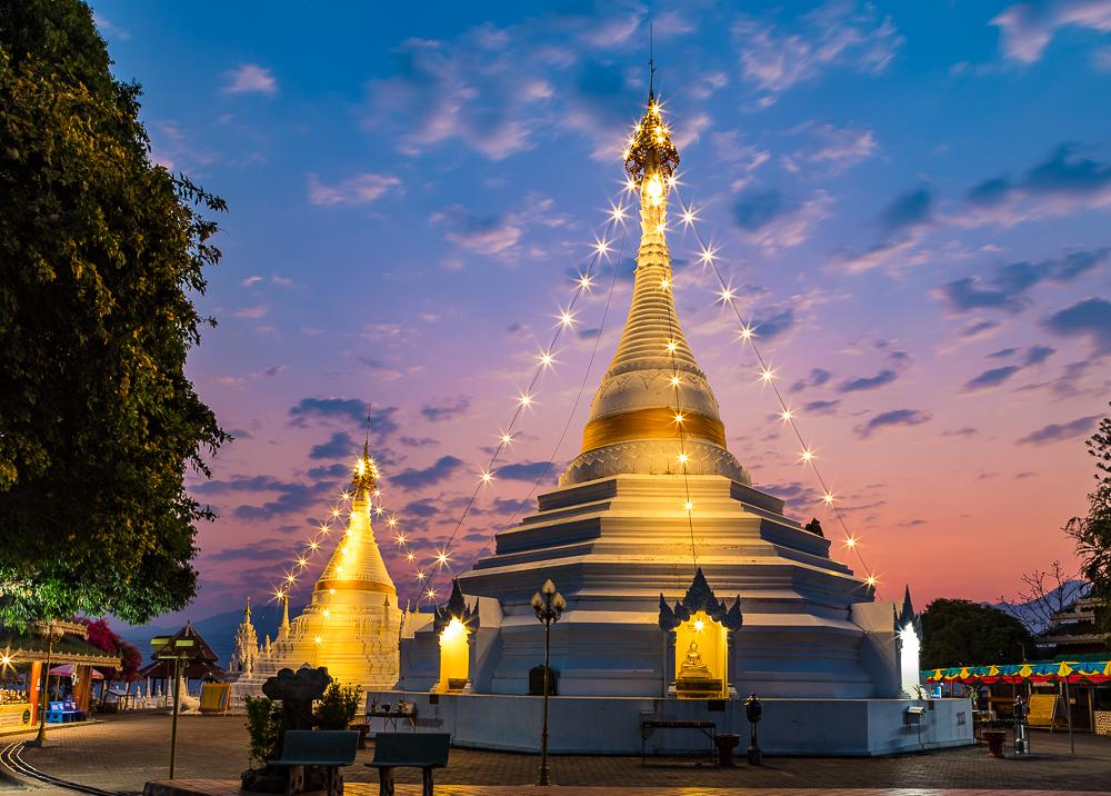 Wat Phra That Doi Kongmu
